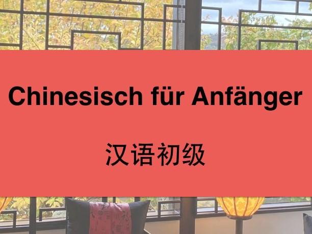 Chinesisch für Anfänger ganz anders lernen, mit Resonanz! Intensivkurs in Stuttgart